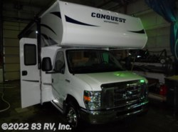 New 2017  Gulf Stream Conquest 6237 by Gulf Stream from 83 RV, Inc. in Mundelein, IL