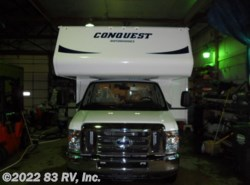 New 2016  Gulf Stream Conquest 63111 by Gulf Stream from 83 RV, Inc. in Mundelein, IL
