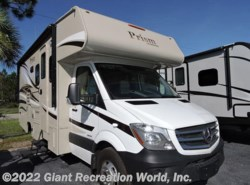New 2017  Forest River  PRISM 2200 by Forest River from Giant Recreation World, Inc. in Ormond Beach, FL
