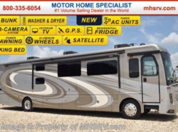 New 2017  Holiday Rambler Endeavor 40G W/380HP, Bunks, Sat, Light Pkg, 8K Dsl Gen, GP by Holiday Rambler from Motor Home Specialist in Alvarado, TX