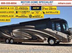 New 2017  Entegra Coach Insignia 44B Bath & 1/2 Luxury RV for Sale at MHSRV.com by Entegra Coach from Motor Home Specialist in Alvarado, TX