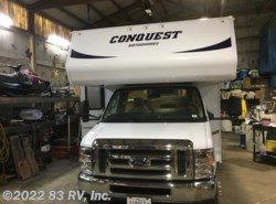 New 2016  Gulf Stream Conquest 6237