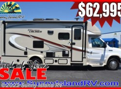 New 2018  Gulf Stream BT Cruiser  5245 by Gulf Stream from Sunny Island RV in Rockford, IL