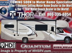 New 2018  Thor Motor Coach Quantum RC25 for Sale @ MHSRV W/15K BTU A/C, 3 Cams by Thor Motor Coach from Motor Home Specialist in Alvarado, TX