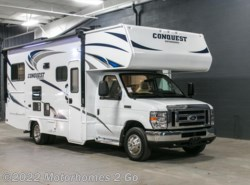 New 2017  Gulf Stream Conquest 6238 by Gulf Stream from Motorhomes 2 Go in Grand Rapids, MI