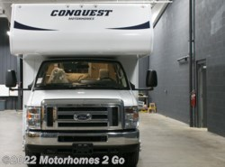 New 2017  Gulf Stream Conquest 6237 by Gulf Stream from Motorhomes 2 Go in Grand Rapids, MI