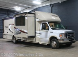 New 2017  Gulf Stream BT Cruiser 5291 by Gulf Stream from Motorhomes 2 Go in Grand Rapids, MI