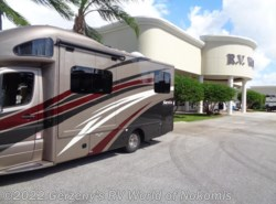 New 2018  Miscellaneous  Siesta 24SR  by Miscellaneous from Gerzeny's RV World of Nokomis in Nokomis, FL