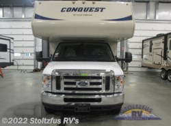 New 2019 Gulf Stream Conquest 6220D available in Adamstown, Pennsylvania