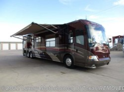 Used 2007  Country Coach Intrigue Jubilee 530 by Country Coach from Luxury Motorhomes Of Texas in Krum, TX